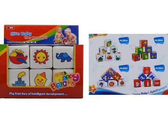 Đồ Chơi Xếp Chồng Happy Bricks cho bé, shop mẹ và bé, giá rẻ tại tp hcm