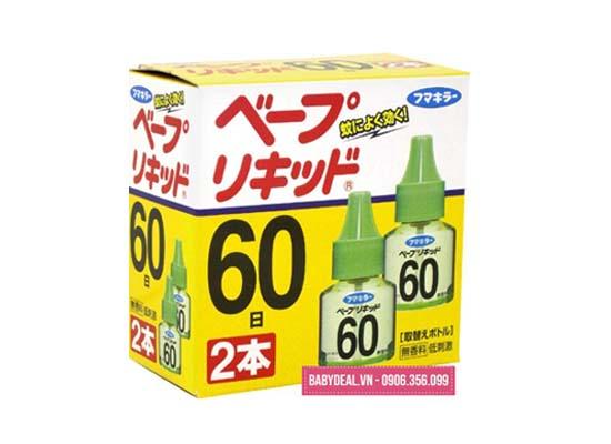 Tinh Dầu Đuổi Muỗi Vape Nhật Bản Combo 2 Hộp cho bé, shop mẹ và bé, giá rẻ tại tp hcm